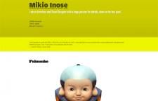 Mikio Inose