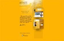 Art In Site Magazine