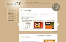 Design 24c