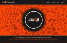Ukhom
